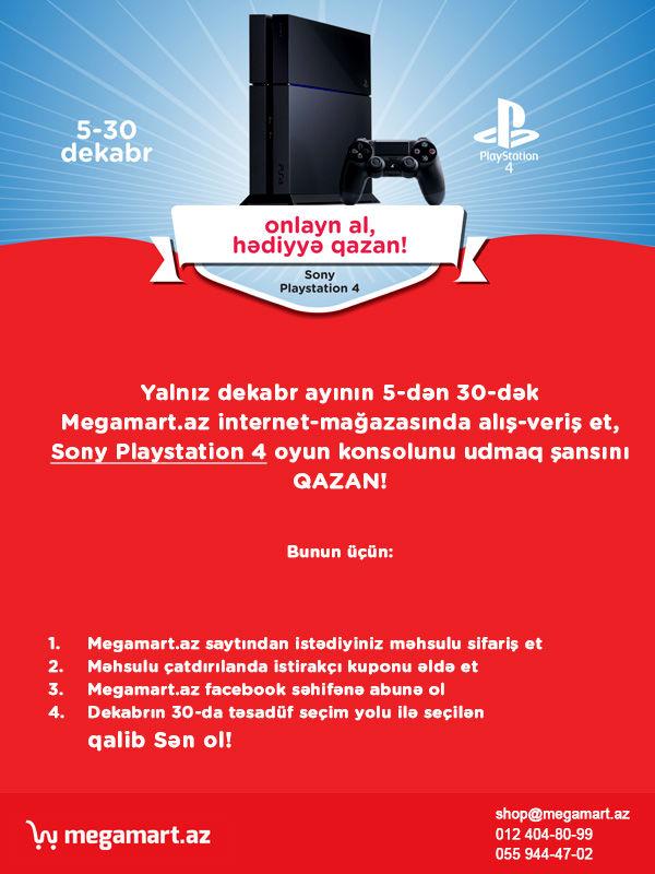 Покупай онлайн, Выиграй Sony Playstation 4